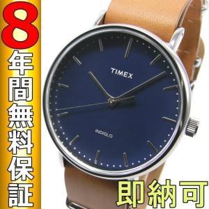 即納可 タイメックス 腕時計 ウィークエンダーフェアフィールド TW2P97800|ssshokai