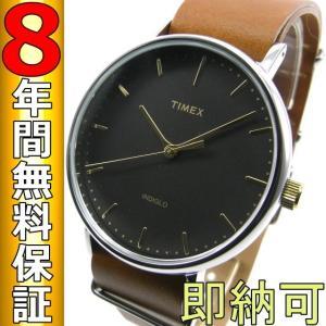 即納可 タイメックス 腕時計 ウィークエンダーフェアフィールド TW2P97900|ssshokai