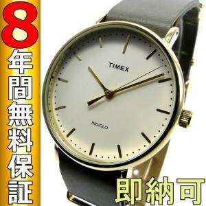 即納可 タイメックス 腕時計 ウィークエンダーフェアフィールド TW2P98000|ssshokai