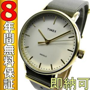 即納可 タイメックス 腕時計 ウィークエンダーフェアフィールド TW2P98500 レディース|ssshokai