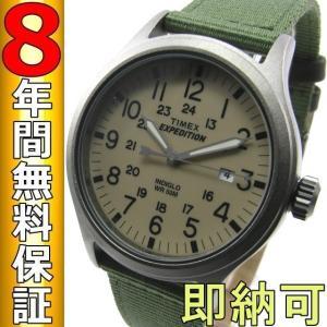 即納可 タイメックス 腕時計 スカウトメタルナチュラル TW4B06800|ssshokai