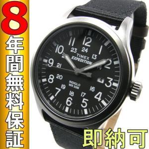 即納可 タイメックス 腕時計 スカウトメタルブラック TW4B06900|ssshokai