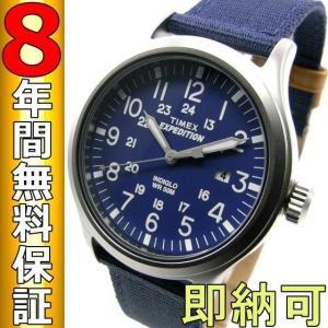 即納可 タイメックス 腕時計 スカウトメタルブルー TW4B07000|ssshokai