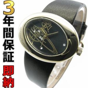 即納可 ヴィヴィアン ウエストウッド 腕時計 VIVIENNE WESTWOOD VV014GD ssshokai