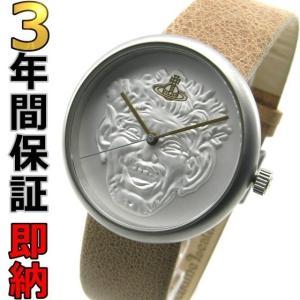 即納可 ヴィヴィアン ウエストウッド 腕時計 VIVIENNE WESTWOOD VV021SLTN ssshokai