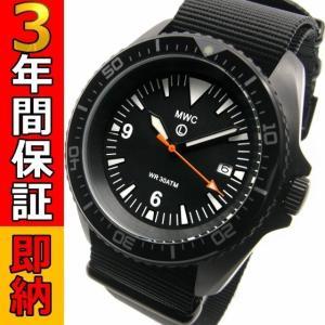 即納可 MWC ミリタリーウォッチカンパニー 腕時計 XLDV/QZ/12H ダイバーズ|ssshokai