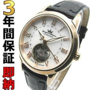 即納可 ヨンガー&ブレッソン Yonger&Bresson 腕時計 モンセギュール YBD8523-04|ssshokai