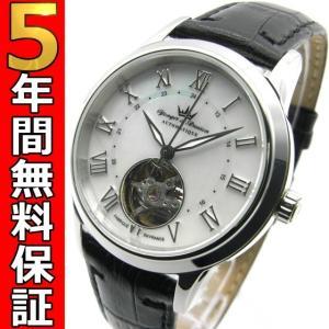 即納可 ヨンガー&ブレッソン Yonger&Bresson 腕時計 モンセギュール YBD8523-10|ssshokai