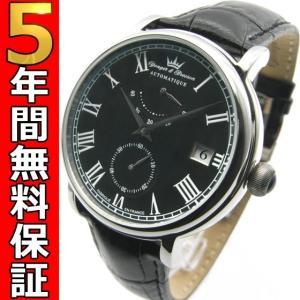 即納可 ヨンガー&ブレッソン Yonger&Bresson 腕時計 シャンボール YBH8356-01|ssshokai