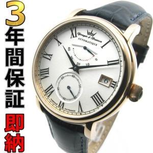 即納可 ヨンガー&ブレッソン Yonger&Bresson 腕時計 シャンボール YBH8356-04|ssshokai