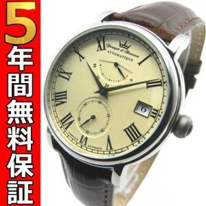 即納可 ヨンガー&ブレッソン Yonger&Bresson 腕時計 シャンボール YBH8356-08|ssshokai