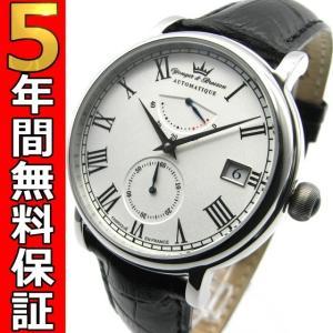 即納可 ヨンガー&ブレッソン Yonger&Bresson 腕時計 シャンボール YBH8356-10|ssshokai