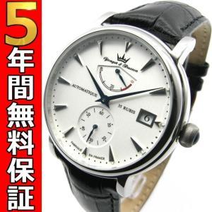 即納可 ヨンガー&ブレッソン Yonger&Bresson 腕時計 ベルカステル YBH8358-02|ssshokai
