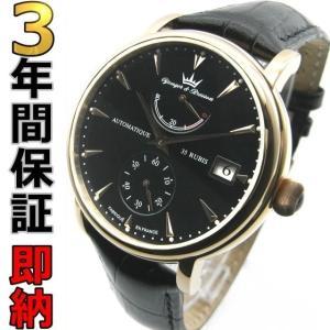 即納可 ヨンガー&ブレッソン Yonger&Bresson 腕時計 ベルカステル YBH8358-07|ssshokai