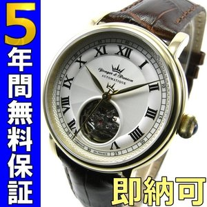 即納可 ヨンガー&ブレッソン Yonger&Bresson 腕時計 セルニー YBH8524-03|ssshokai