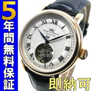 即納可 ヨンガー&ブレッソン Yonger&Bresson 腕時計 セルニー YBH8524-04|ssshokai