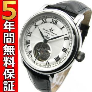 即納可 ヨンガー&ブレッソン Yonger&Bresson 腕時計 セルニー YBH8524-10|ssshokai