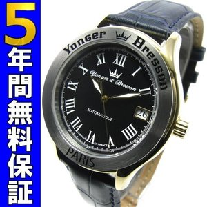 ヨンガー&ブレッソン Yonger&Bresson 腕時計 ルーブル YBH8542-12|ssshokai