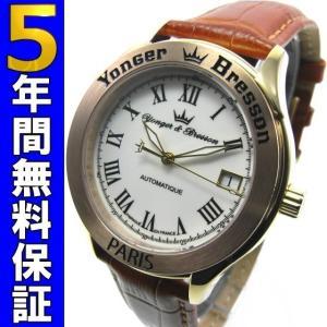 ヨンガー&ブレッソン Yonger&Bresson 腕時計 ルーブル YBH8542-13|ssshokai