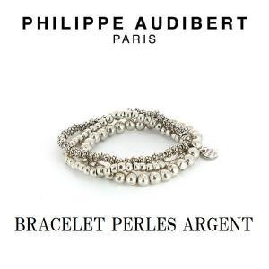正規品 新作 Philippe Audibert フィリップ オーディベール BRACELET PERLES ARGENT シルバーメタル ブレスレット PhilippeAudibert レディース[アク|ssshop