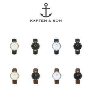 KAPTEN&SON キャプテン&サン 40mm Canpina Leather belt レディース メンズ ユニセックス 腕時計 レザーベルト クオーツ ウォッチ プレゼント 贈り|ssshop