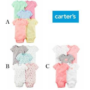 Carter's カーターズ 半袖ボディースーツ 5枚セット 水玉ドット/花柄/ピンク 子供服 アウター ベビー服 赤ちゃん 女の子 ロンパース 新生児 0-18ヶ月|ssshop