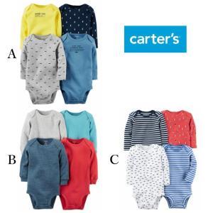Carter's カーターズ 長袖ボディースーツ 4枚セット ヒゲ/無地/ストライプ 子供服 アウター ベビー服 赤ちゃん 男の子 ロンパース 新生児 0-18ヶ月|ssshop