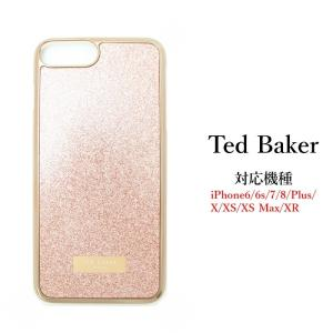 Ted Baker テッドベイカー ハードケース iPhone 6/6s 7 8 Plus X/XS XR XSMax Case アイフォン ケース 携帯 スマホ ケース キラキラグリッター ローズゴールド[ ssshop