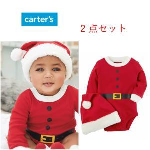 Carter's カーターズ サンタボディスーツ&帽子セット 2点セット サンタ クリスマス コスプレ 赤 子供服 赤ちゃん 男の子 女の子 ロンパース|ssshop