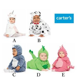 Carter's カーターズ ハロウィンコスチュームセット コスプレ ハロウィン 子供服 赤ちゃん 男の子 女の子 ロンパース|ssshop