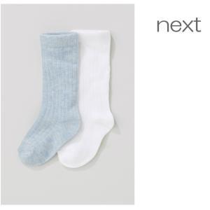 ネクスト ベビー NEXT ブルー / ホワイト ソックス 2 足パック 靴下 無地 子供服 ベビー服 男の子 新生児 ギフト おでかけ|ssshop