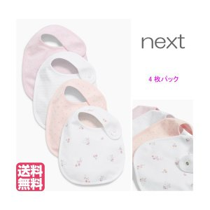 新作 NEXT ネクスト ピンク / ホワイト よだれかけ 4 枚パック スタイ ビブ よだれカバー...