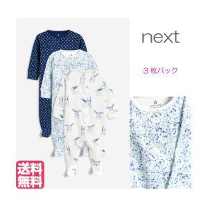 ネクスト ベビー NEXT ネイビー うさぎ/ フローラル スリープウェア 3 枚パック 総柄 花柄...