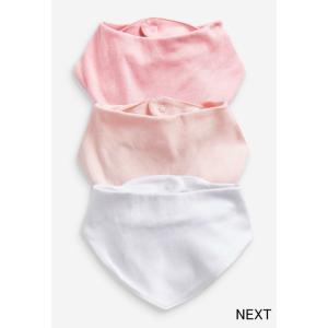 ネクスト ベビー NEXT ピンク ホワイト ギャザーよだれかけ レギュラー 3 枚パック 無地 シンプル スタイ ビブ ベビー服 男の子 女の子 ユニセックス 新生児|ssshop