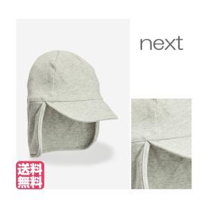 ネクスト ベビー NEXT グレー ソフト ジャージー ネックガード付き 帽子 サンハット ハット 子供服 ベビー服 男の子 ユニセックス 新生児 ベビーウェア おでかけ|ssshop