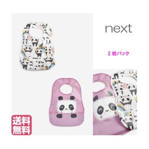 ネクスト ベビー NEXT パープル / ホワイト パンダ キャラクター 食べこぼし キャッチ よだれかけ 2 枚パック 総柄 スタイ ビブ ベビー服 女の子 新生児|ssshop