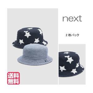 ネクスト ベビー NEXT ネイビー スター シャンブレー フィッシャーマンズハット 2 個組 帽子 日よけ帽 サンハット 子供服 ベビー服 男の子 ユニセックス 新生児|ssshop
