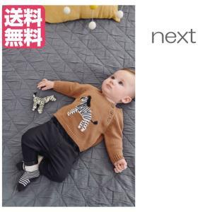 ネクスト ベビー NEXT モノクローム ゼブラ ソックス 4 足パック 靴下 子供服 ベビー服 男の子 新生児 ギフト おでかけ|ssshop