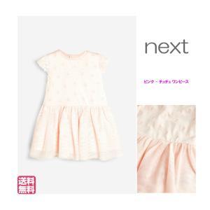 ネクスト ベビー NEXT ピンク チュチュ ワンピース 半袖 スカート チュニック 総柄 子供服 ベビー服 女の子 新生児 ベビーウェア おでかけ [衣類] ssshop