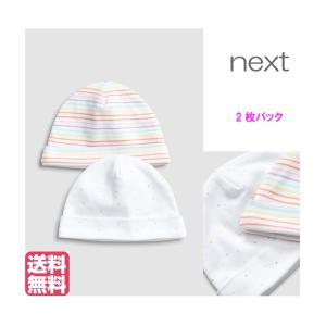 ネクスト ベビー NEXT パステル 水玉 & ストライプ  ビーニー帽 2 枚パック 帽子 ハット ベビー服 女の子 新生児 ベビーウェア おでかけ[帽子]|ssshop