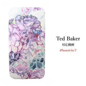 テッドベイカー Ted Baker ミラー付 カードスロット付 手帳型 iPhone 6/6s 7 Case アイフォン ケース 二つ折 花柄プリント ssshop