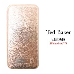 対応機種:iPhone 6/6s 7 8  カラー:ROSE GOLD  仕様:ミラー付き、マグネッ...