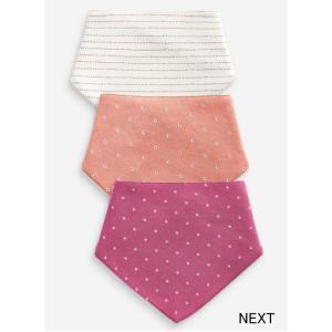ネクスト ベビー NEXT ピンク ラスト スタイ 3 枚パック ストライプ シンプル スタイ ビブ ベビー服 男の子 女の子 ユニセックス 新生児|ssshop
