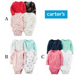 Carter's カーターズ 長袖ボディースーツ 4枚セット 新作 水玉ドット/花柄/無地 子供服 アウター ベビー服 赤ちゃん 女の子 ロンパース 新生児|ssshop