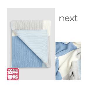 新作 NEXT ネクスト ベビー ブルー パッチワーク ブランケット おくるみ 毛布 ベビーブランケット 子供服 ベビー服 男の子 新生児|ssshop