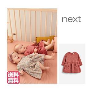 ネクスト ベビー NEXT ラスト スウェット ワンピース 長袖 スカート 総柄 着せやすい 子供服 ベビー服 女の子 パーティ 新生児 おでかけ[衣類] ssshop