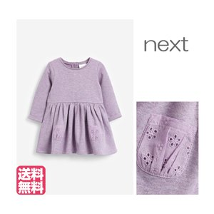 ネクスト ベビー NEXT  ライラック スウェット ワンピース 長袖 スカート 着せやすい 子供服 ベビー服 女の子 パーティ 新生児 おでかけ[衣類] ssshop