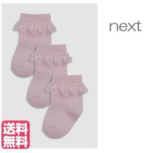 ネクスト ベビー NEXT ピンク レーストリム ソックス 3 足パック 無地 レース フリルネック 靴下 子供服 ベビー服 女の子 新生児 0-24ヶ月 おでかけ ベビーウェ|ssshop