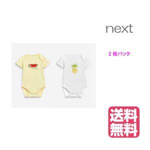 ネクスト ベビー NEXT ホワイト / イエロー フルーツキャラクター 半袖 ボディスーツ 2 枚パック 総柄 無地 子供服 ベビー服 パジャマ 女の子 新生児|ssshop