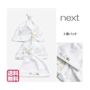 ネクスト ベビー NEXT ホワイト GOTS 認定オーガニックコットン 水彩風 刺繍入り トップ結び帽子 3 個セット 帽子 ハット ベビー服 男の子 女の子 新生児 ベビー|ssshop